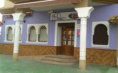 restaurante nueva alhambra